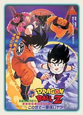 CoverTitre DBZ 02