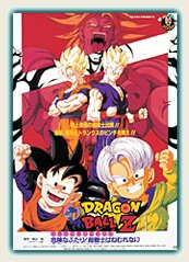 CoverTitre DBZ 10