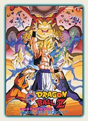 CoverTitre DBZ 12