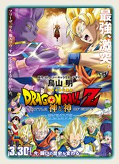 CoverTitre-DBZ-15-.jpg