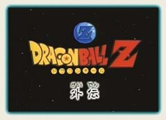 CoverTitre DBZ oav 02+03