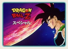 CoverTitre DBZ STv 1