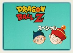 CoverTitre DBZ STv 2