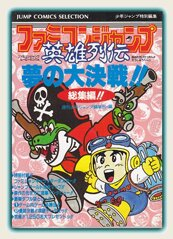 cover-titre-datagame02a.jpg