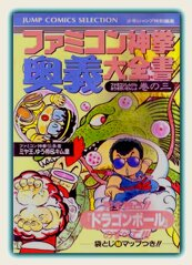 cover-titre-datagame01a.jpg