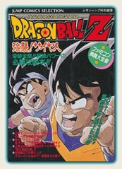 cover titre datagame03