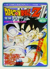 cover titre datagame05