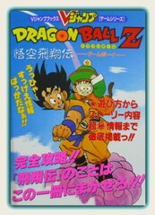 cover titre datagame11