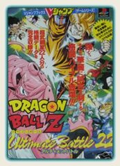 cover titre datagame12