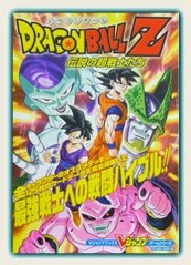 cover titre datagame14