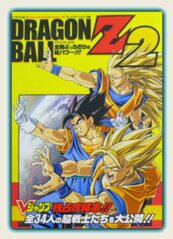 cover titre datagame16