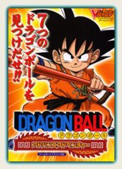 cover titre datagame18