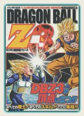 cover titre datagame19
