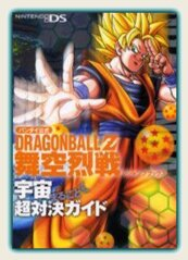 cover titre datagame21