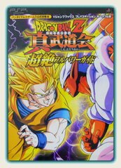 cover titre datagame22