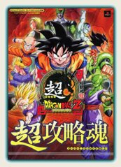 cover titre datagame23