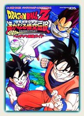 cover titre datagame25