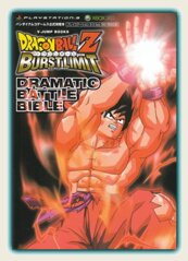 cover titre datagame27