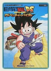 cover titre datagame28