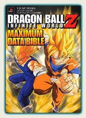 cover titre datagame29