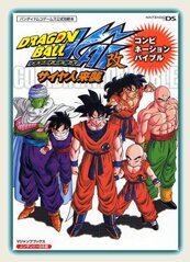 cover titre datagame30