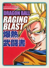 cover titre datagame32