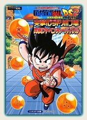 cover titre datagame33