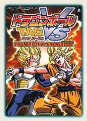 cover titre datagame34