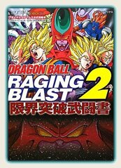 cover titre datagame35