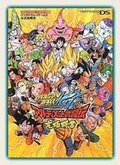 cover titre datagame36