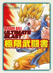 cover titre datagame37
