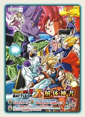 cover titre datagame39