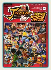 cover titre datagame40