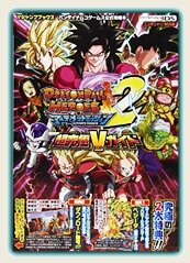 cover titre datagame41
