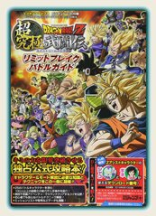 cover titre datagame43