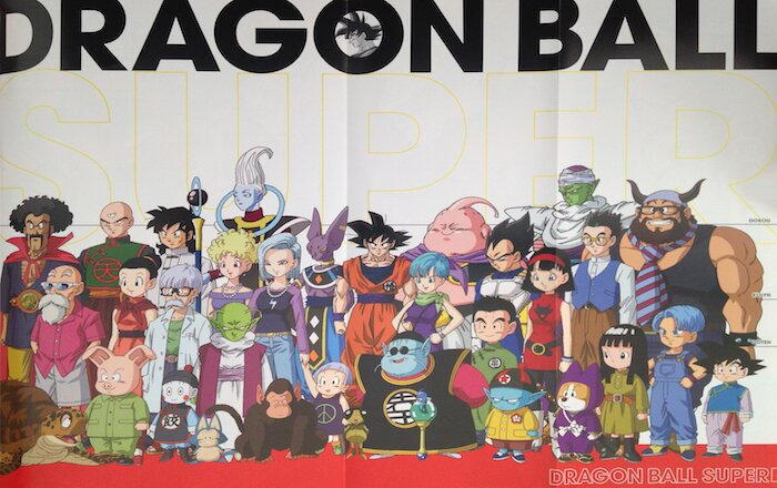 DBZF-poster